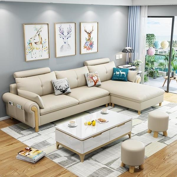 北歐布藝沙發家具套裝組合現代簡約小戶型2020年新款沙發客廳整裝 後街五號