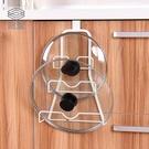 鍋蓋架廚房用品鍋蓋架免打孔多功能收納架可調節菜板砧板置物架
