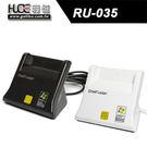 伽利略 DigiFusion RU-035 直立式晶片讀卡機(黑/白) / 自然人憑證 RU035