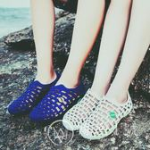 沙灘鞋 透氣防滑洞洞鞋(STX-37)【轉角1號】