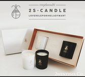 正韓 孤單又燦爛的神-鬼怪『招喚守護神』爆紅2S Candle 香氛蠟燭組合 (2入/組) #禮物