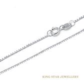 方形蛇鍊925銀鍊 (純銀項鍊) King Star 海辰國際珠寶 飾品