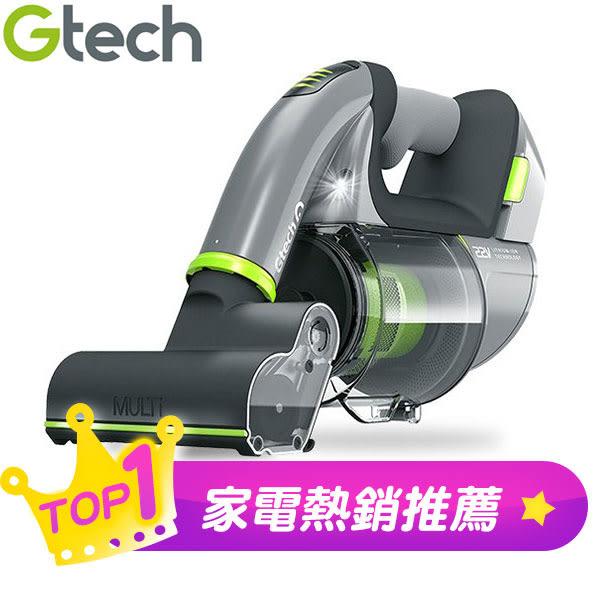 【送濾心】英國Gtech 小綠 Multi Plus 無線除蟎吸塵器 ATF012