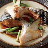 【免運直送】急凍鮭魚下巴4包組(500公克/1包)