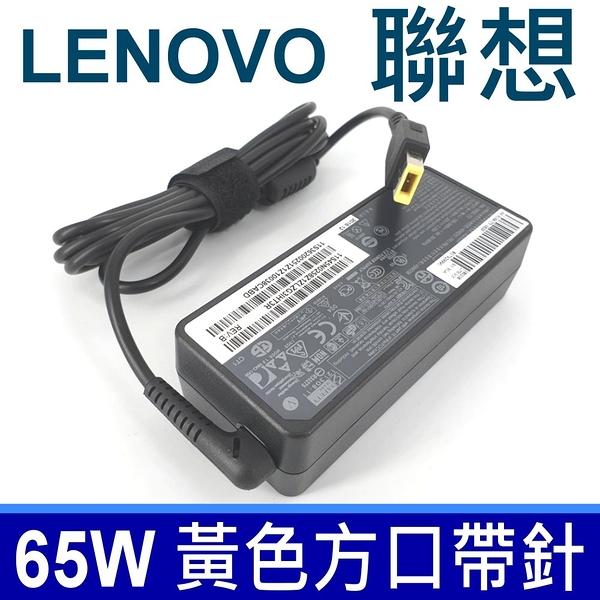 聯想 LENOVO 65W 原廠規格 變壓器 ThinkPad Edge E550c E555 E531 688528U 68852BU 68855TU 68855YU X1 Helix