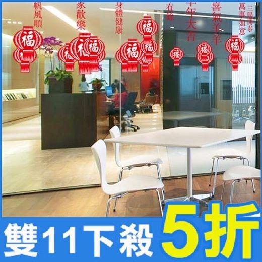壁貼-燈籠 AY9206-526【AF01013-526】i-Style居家生活