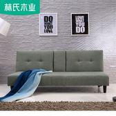 簡約多功能布藝沙發床臥室客廳小戶型單人雙人折疊簡易家具H-SF3