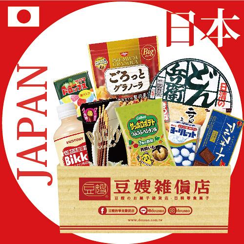 【世界滿足-日本】征服世界美食福箱(含運)