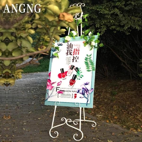 kt板展架立式落地式廣告牌展示牌海報架子水牌鐵藝婚禮相框支架『向日葵生活館』