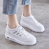 增高鞋-小白鞋女2019春季新款潮內增高女鞋春款韓版百搭鬆糕厚底增高網紅