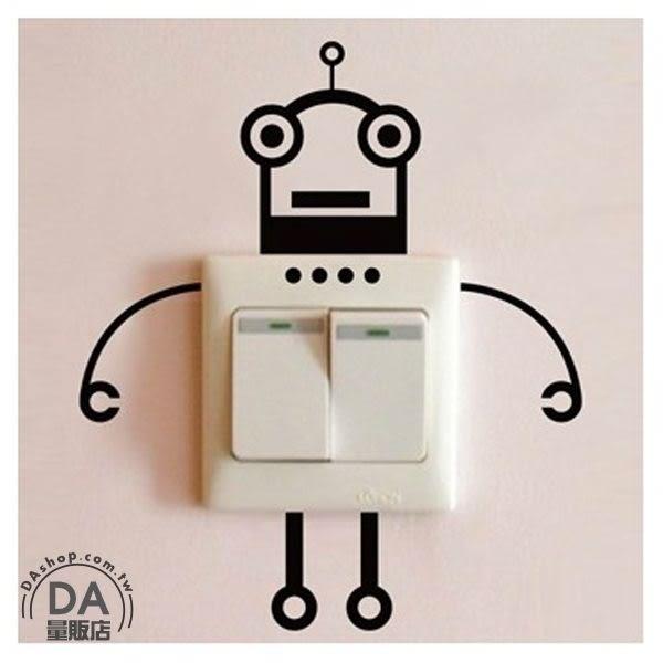 《DA量販店》機械人 機器人 開關貼 壁貼 窗貼 壁紙 玻璃貼紙 室內 居家 DIY(78-3747)