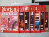 【書寶二手書T4/雜誌期刊_PDV】牛頓_205~211期間_共7本合售_基因闡明生與死的劇情等