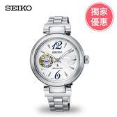 SEIKO精工 機械女錶(4R38-01L0M)SSA807J1