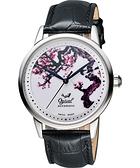 Ogival 愛其華 花繪經典彩繪機械腕錶-梅花版 1929-24.1AGS皮