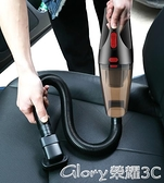 車載吸塵器車用無線充電汽車內家用兩用專用小車型大功率強力迷你 618購物