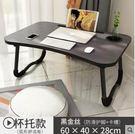 電腦桌筆記本電腦桌床上可折疊懶人小桌子做桌寢室用學生宿舍神器書桌 曼莎時尚LX