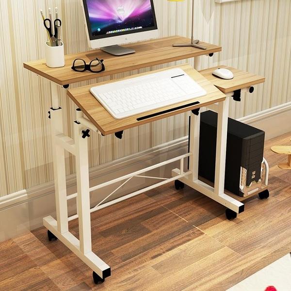 億家達筆記本電腦桌可升降簡易床邊桌行動台式桌多功能學習桌子