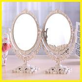年終好禮 臺式化妝鏡子 歐式鏡子 雙面梳妝鏡 大號鏡子 便攜公主鏡 新款