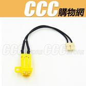 PSP 1000 電源插口 - PSP 1000 充電接口 電源插頭 充電口 排線