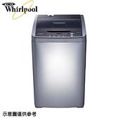 【Whirlpool惠而浦】10公斤定頻直立式洗衣機 WM10GN