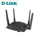 【南紡購物中心】D-Link友訊 DIR-X1860 AX1800 Wi-Fi 6雙頻無線路由器