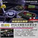 送3孔擴充『響尾蛇 HUD-650 』G...