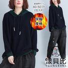 【YOUNGBABY】深藍拼接墨綠絕配連帽針織毛衣(40-50)