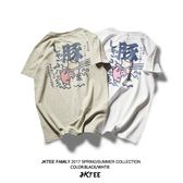 日系潮牌港味復古原宿BF風T恤女短袖韓版寬鬆學生白色情侶裝半袖