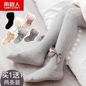 兒童襪子 女童連褲襪春秋薄款純棉兒童打底褲外穿中厚長筒打底襪子