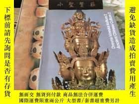 二手書博民逛書店ancient罕見chinese culture 2 ANCIE