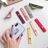 🍏 簡約素色款 手機支架 黏貼式 隱形指環扣 推拉式 多功能腕帶支架