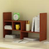 辦公收納置物架桌面仿實木迷妳兒童小書櫃學生電腦桌桌上簡易書架wy