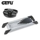 【GEFU】德國品牌多功能刨切調理器(附食材固定器/刀刃配件)