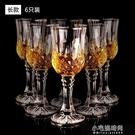 酒杯 無鉛水晶玻璃威士卡高腳杯洋酒杯葡萄酒杯酒瓶酒具 【小宅妮】