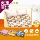 韓國甲珍 韓國進口3尺6尺單人電毯(花色隨機)NHB-300P01【免運直出】
