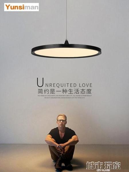 吊燈扇 現代餐廳燈吊燈簡約創意北歐設計師單頭圓形臥室書房led客廳燈具 mks韓菲兒