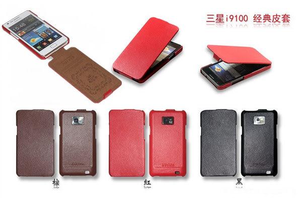 免運 iphone5 真皮系列 蘋果 iphone5 三星 S2 S3 note1 經典真皮上下翻皮套9100/9300/9220