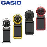 【贈TESCOM整髮器】CASIO FR100 FR-100 自拍神器 超廣角  運動攝影相機 24期無息