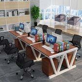 職員辦公桌4人位桌椅組合四臺電腦26人