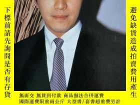 二手書博民逛書店罕見泰國雜誌彩頁一張周星馳Y214494