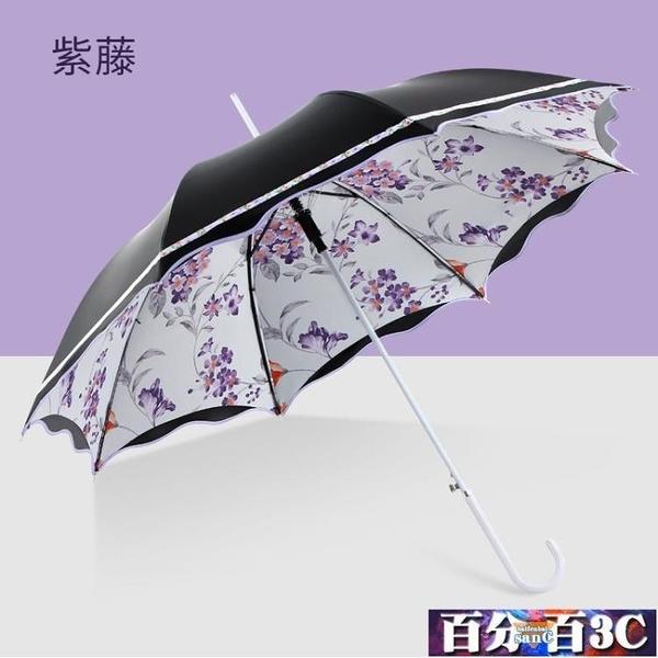 太陽傘防曬防紫外線黑膠直柄甜美女神晴雨兩用雨傘遮陽傘女 百分百