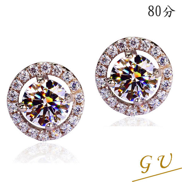【GU鑽石】A65 生日禮物銀耳環白金耳釘鋯石耳環人工鑽 GresUnic Apromiz 80分典雅鑽石耳環