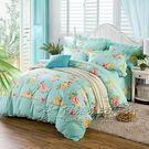 韓版單人全棉床笠式床罩床包四件套1.5m 1.8m雙人 多種款式 YL-SJT117