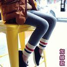 *╮S13小衣衫╭*運動風螺紋拼接加絨內搭靴褲1061021
