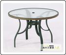 {{ 海中天休閒傢俱廣場 }} G-52 戶外時尚 鋁合金桌椅系列 60-5 102cm扁管編藤桌