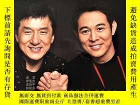 二手書博民逛書店看電影2008年第7期罕見封面:成龍與李連杰( )Y140591