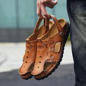 百搭休閒拖鞋 耐磨防滑真皮涼鞋《印象精品》q275