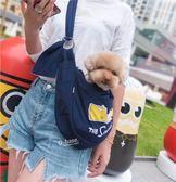 外出狗狗背包寵物便攜包 夏季透氣 輕巧安全 帶著狗狗去逛逛 台北日光