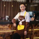 可愛圍裙韓版時尚廚房防水防油工作服做飯罩衣成人女定制logo 卡布奇诺