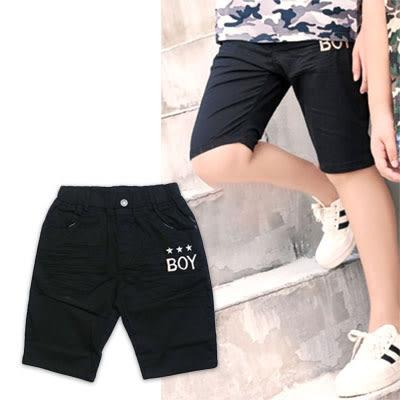 【錢豪童裝童鞋】BOY平織五分褲(120~170cm)